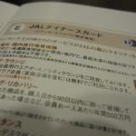 jgc-application-004