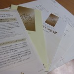 jgc-application-009