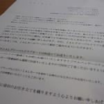 jgc-application-011