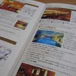 jgc-application-013