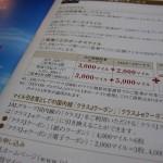jgc-application-014