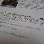 jgc-application-019