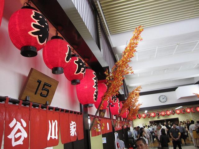 sumou-sep-2009-01-012