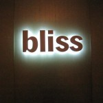 W 香港 宿泊記3 Bliss SPA