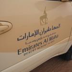 al-maha-resort-activity-008
