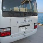 allamanda-lagoon-suite-vila-stay-005