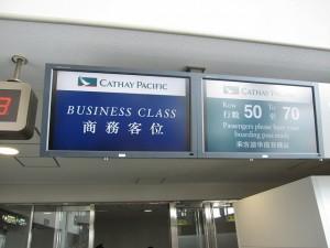 cx-business-nrt2hkg-005