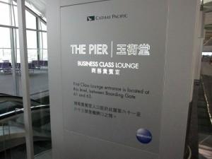 cx-hkg-pier-lounge-002