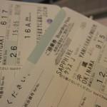 JAL クラスJ 羽田→沖縄→石垣