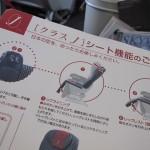 jal-classj-hnd2ishigaki-007