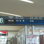 jal-classj-hnd2ishigaki-009