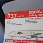 jal-classj-hnd2ishigaki-013