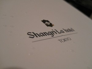 shangrila-tok-nicolai-003