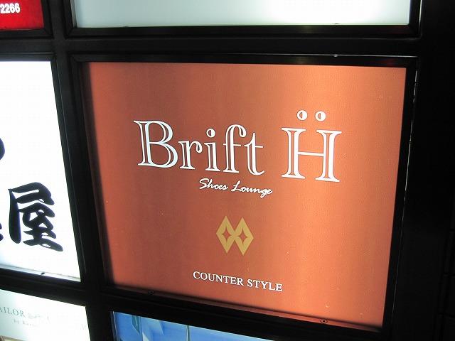brift-h-001