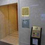 hnd-jal-lounge-010