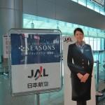 jal-business-taipei2narita-001