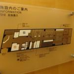 jal-business-taipei2narita-006