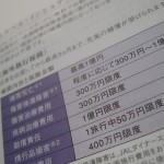jgc-diners-003