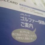 jgc-diners-009
