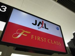 jal-first-nrt-ldn-001