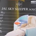 jal-first-nrt-ldn-028