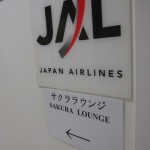 jal-lhr-first-lounge-002