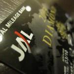 JAL マイレージバンク ダイヤモンド 資格