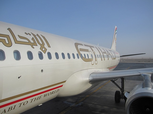 Ethihad Business Class