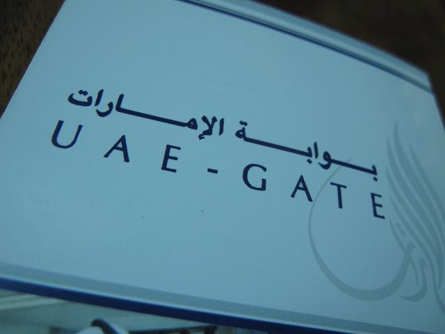 uae-gate