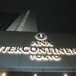 ANA インターコンチネンタル 東京 コーナースイート宿泊記