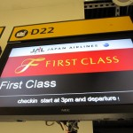 JAL ファーストクラス LHR→NRT 搭乗記