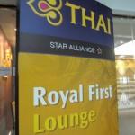 スワンナプーム国際空港 タイ航空 ローヤルファーストラウンジ