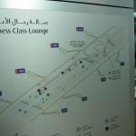 ドバイ ターミナル3 エミレーツ ビジネスクラス ラウンジ