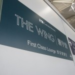 CX 香港国際空港 ファーストラウンジ WING カバナ