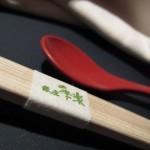 銀座 佐賀牛レストラン 季楽 本物の馬刺しを