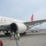 JAL ビジネスクラス 羽田→北京 搭乗記 JL023