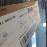 中国国際航空 ファーストクラス 北京→大連 搭乗記