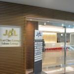 羽田空港 国際線 JAL ファーストクラス ラウンジ