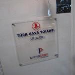 アタテュルク国際空港 トルコ航空 ラウンジ