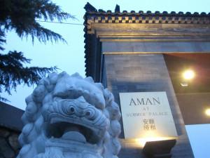 aman-summer-palace-stay-098