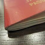 パスポートのページが少なくなったらどうする?