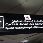 カタール航空 ドーハ空港 プレミアムターミナル ビジネスラウンジへ