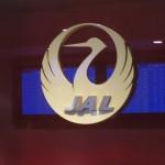 JAL 羽田空港 国内線 南ウイング ダイヤモンド プレミア ラウンジ