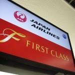 JAL ファーストクラス 成田→ロサンジェルス 搭乗記