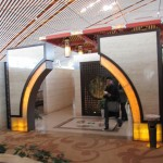 北京首都国際空港 BGS プレミア ラウンジ