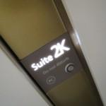 tg-suite-bkk2nrt-tg767-029