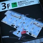 祝 拡張 羽田空港国際線ターミナル ANA サテライト スイート ラウンジ