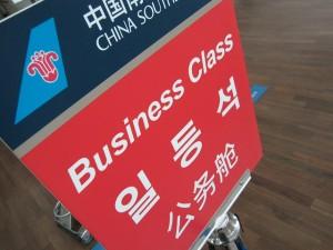 oz-business-icn-mdg-002