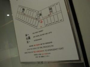 w-seoul-fantastic-suite-019