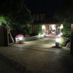 watei-kazekomichi-kochou-017